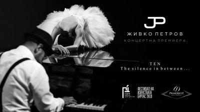 Композиторът ще представи новия си албум през октомври в морския град