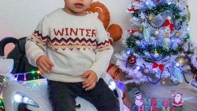 Ерсай е на 1 годинка и 9 месеца