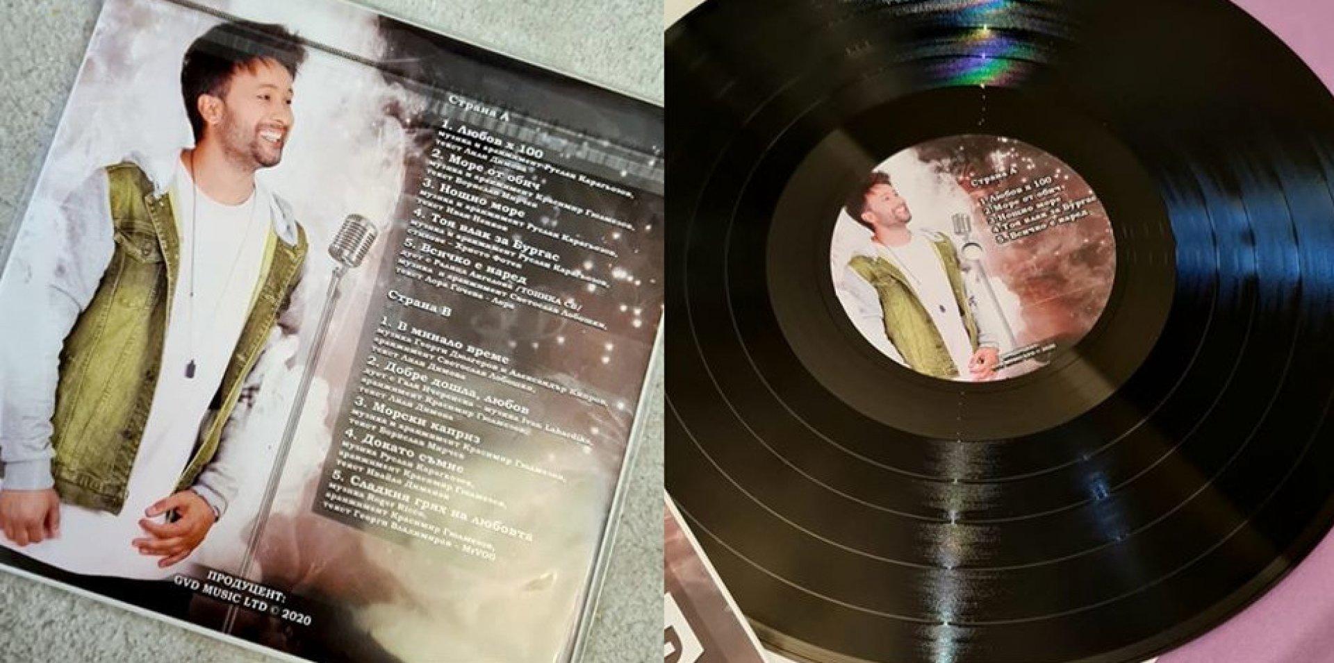 Плочата съдържа 10 от песните от диска Любов x 100