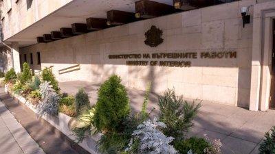 Декларацията е каена на сайта на Министерството на вътрешните работи