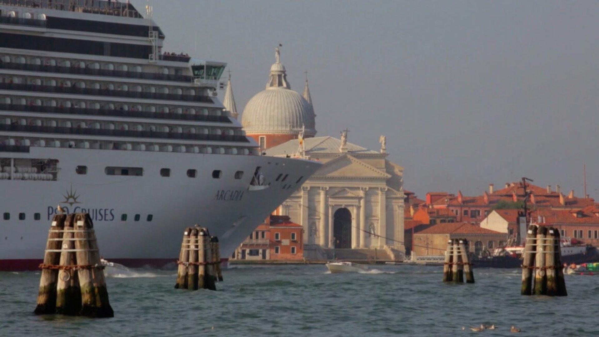 Приказката на Джани Беренго Гардин за Венеция ще бъде показан на фестивала в Бургас