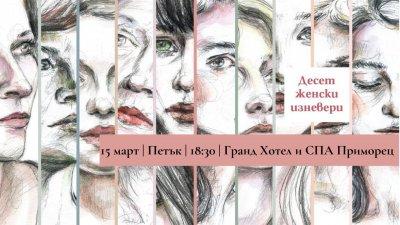 Авторът Катя Антонова се занимава професионално с писане от много години