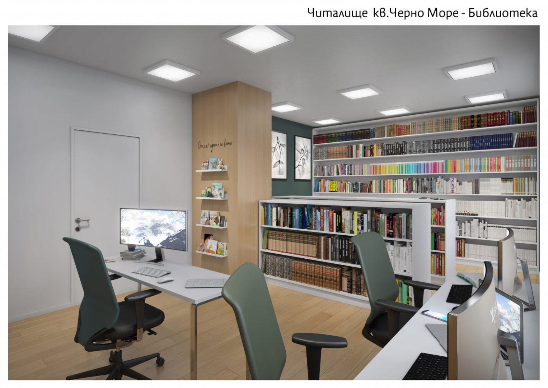 Така ще изглежда обновената сграда пригодена за читалище и библиотека