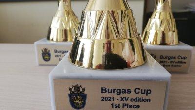 Турнирът се организира от клуб Черноморец със съдействието на Община Бургас