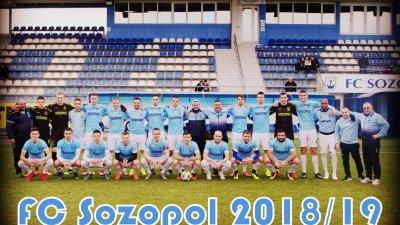 В следващия 19-и кръг на Югоизточната Трета лига Созопол гостува на Асеновец 2005. Снимка ФК Созопол