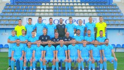 Небесносините успяха да победят гостуващия тим на Ботев - Пловдив