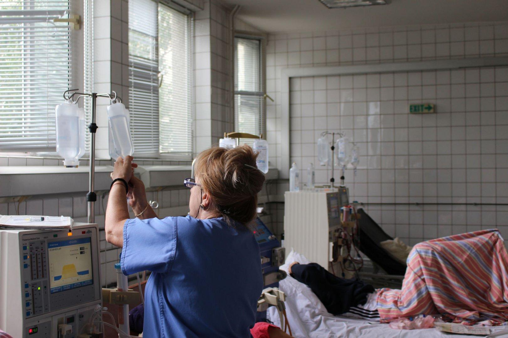 Всички пациенти на хемодиализа ще бъдат обслужени в отделението на УМБАЛ - Бургас