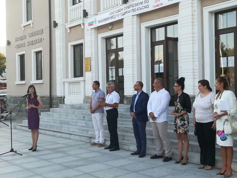 Еврокомисарят Габриел взе участие в официалното откриване на Симпозиума