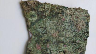 Такъв документ се открива за първи път в Деултум. Снимка Авторът