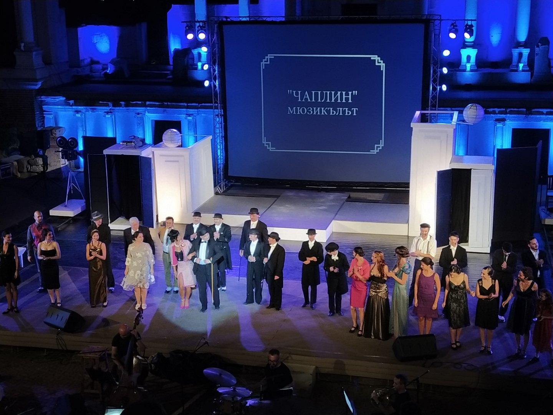 Бургаската премиера на мюзикъла е планирана за 20-ти септември