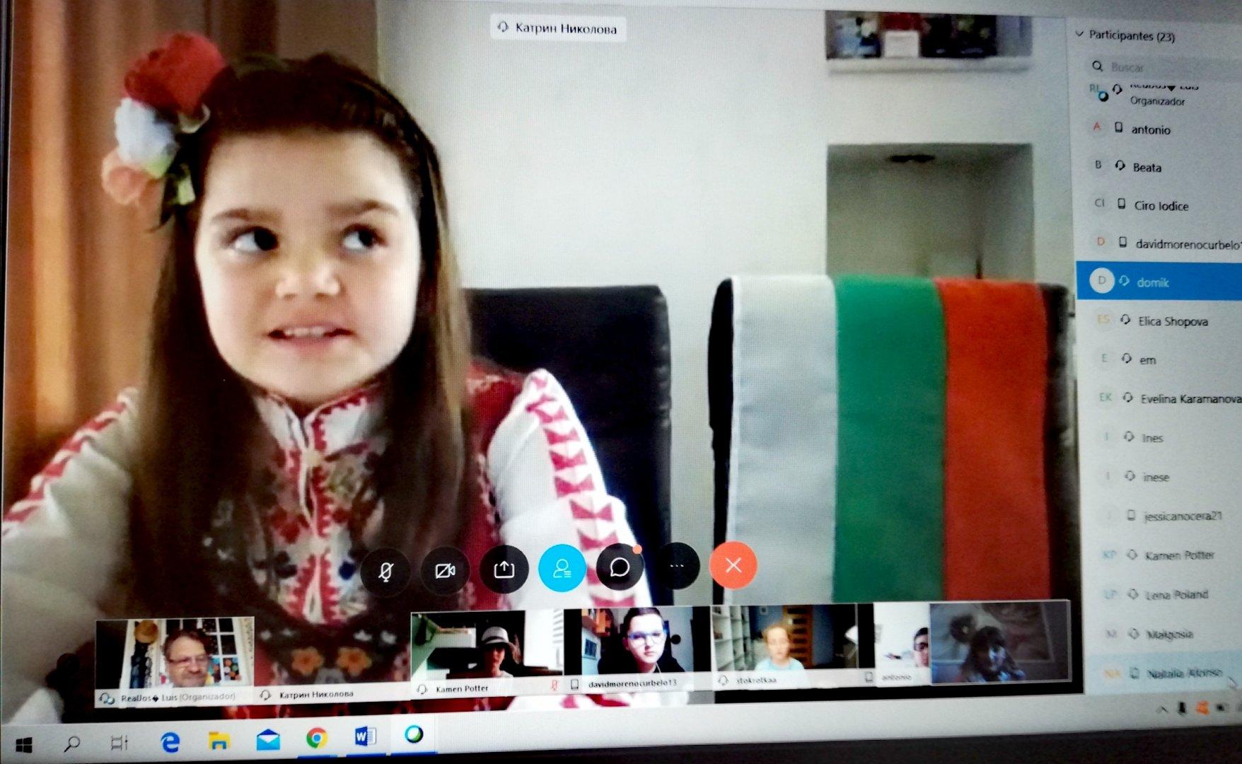 Четвъртокласници от бургаското училище участваха в обмен на знания със свои връстници посредство онлайн платформа. Снимки СУ Св. св. Кирил и Методий