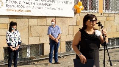 Директорът на гимназията Силвия Пехливанова поздрави учениците и техните преподаватели. Снимки Авторът