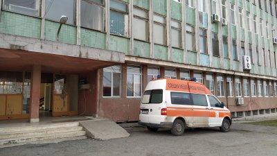 Ваксинацията се извършва в Медицинския център в града