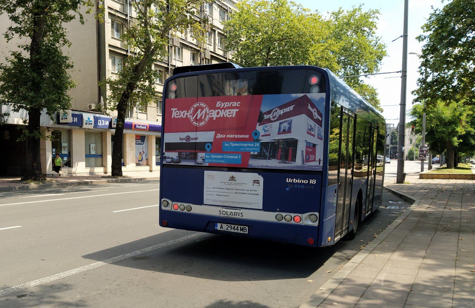 Скандалът се разиграл в този автобус, изпълняващ курс по линията Б12