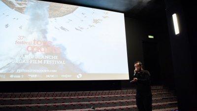 Филмът бе включен в съпътстващата програма на френския фестивал. Снимки BIFF
