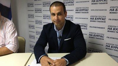 Втората тема, по която Живко Табаков отговаряше на въпроси на бургазлии бе здравеопозване