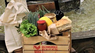 Фермерският пазар ще работи от 11.00 до 17.00 часа в събота