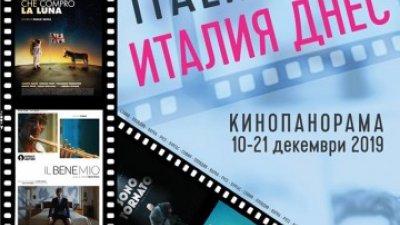 Прожекциите в Бургас са от 16-ти до 21-ви декември