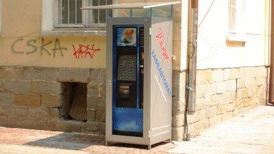 Уличните кафе автомати във Варна няма да работят. Снимката е илюстративна