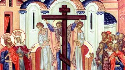 Празникът Въздвижение на светия и животворящ кръст Господен е установен във връзка с три събития в историята на Христовата църква