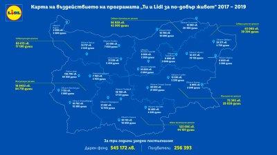 Резултатите в тази карта ясно показват, че въздействието на инициативата се е разпространило почти в цялата страна