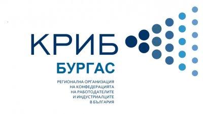 Форумът ще се проведе на 28-и февруари в хотел Приморец