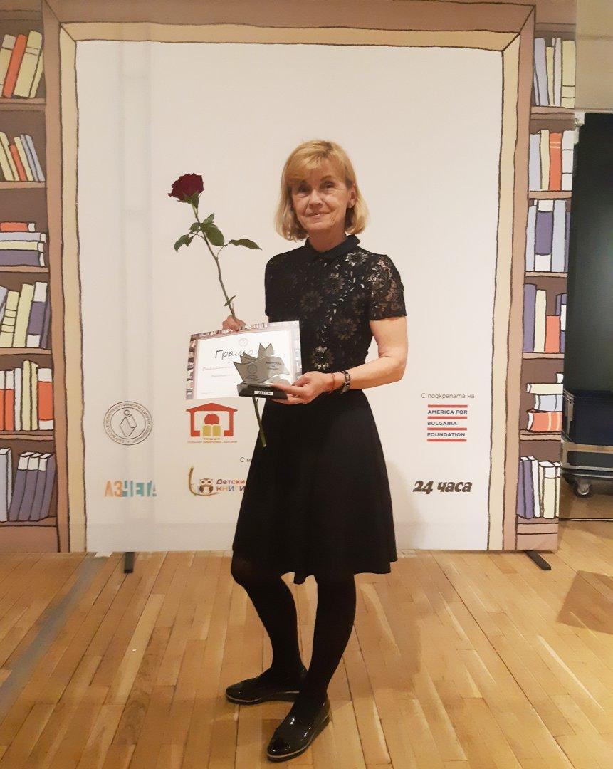 Директорът на библиотеката Мария Бенчева получи наградата