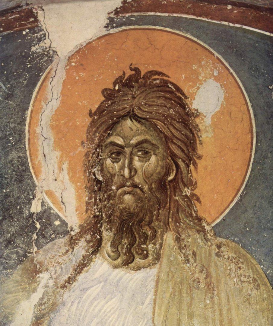 Главата на Йоан Кръстител е отсечена по искане на цар Ирод