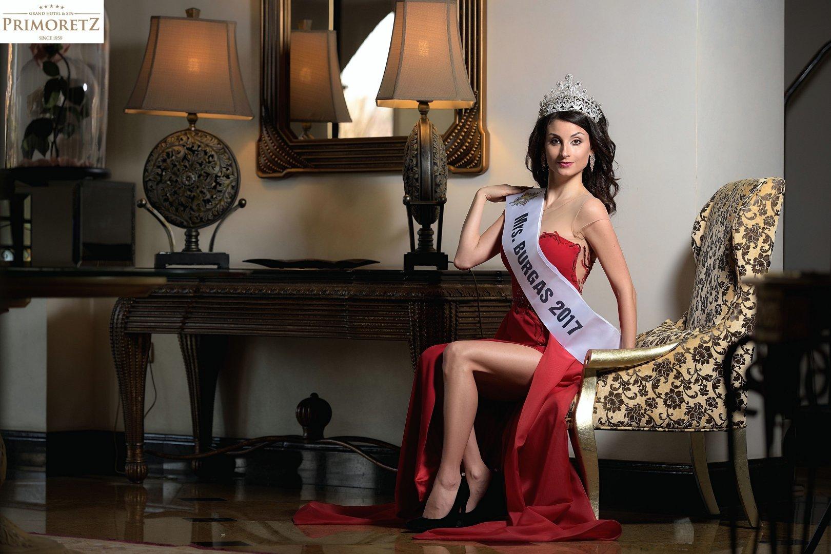 Гранд хотел и СПА Приморец ще бъде домакин на конкурса Мисис Бургас