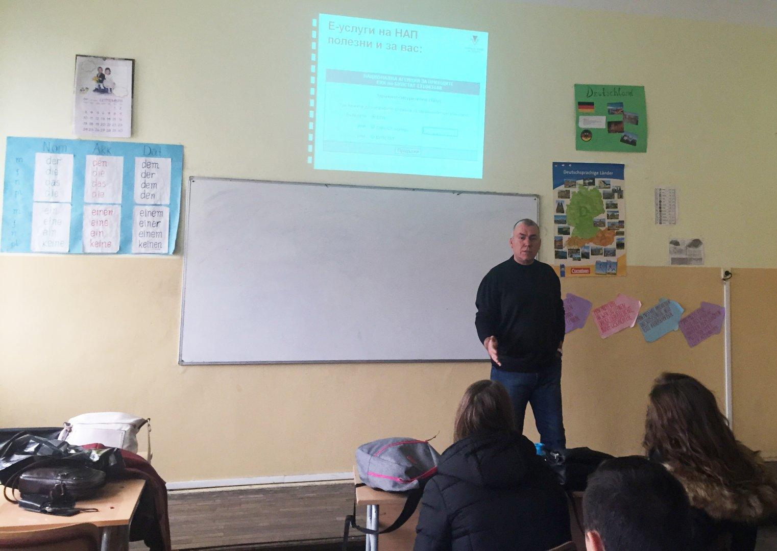 Образователната кампания на данъчните се провежда за четвърта година. Снимка НАП - Бургас