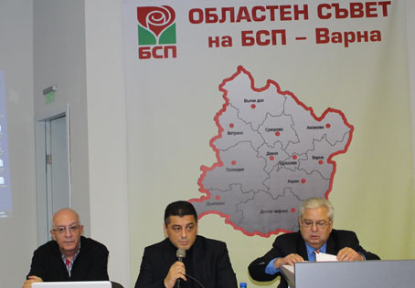 BSP_Varna2