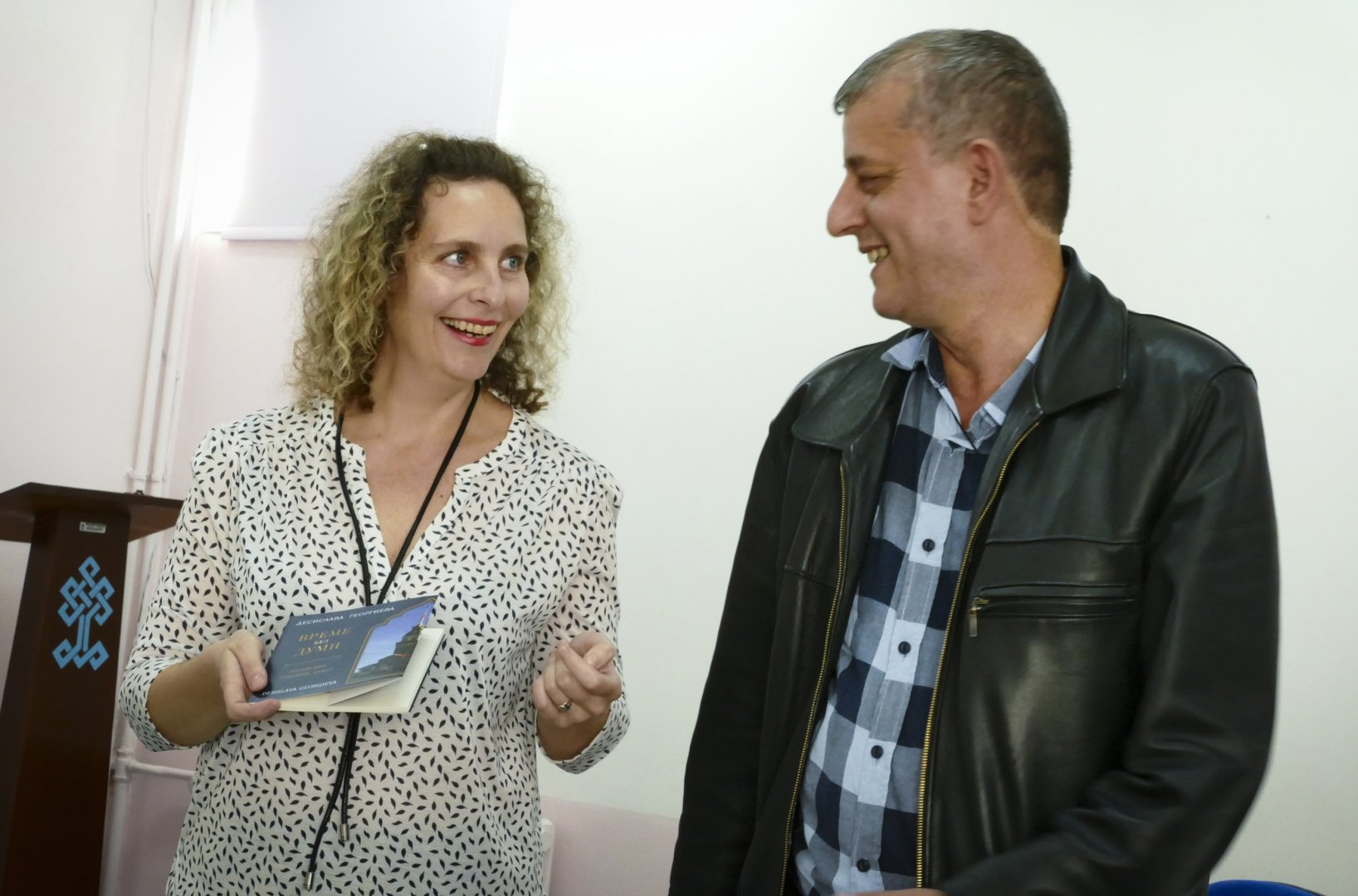 Десислава Георгиева и Недрет Бензет прочетоха миниатюри на български и турски език