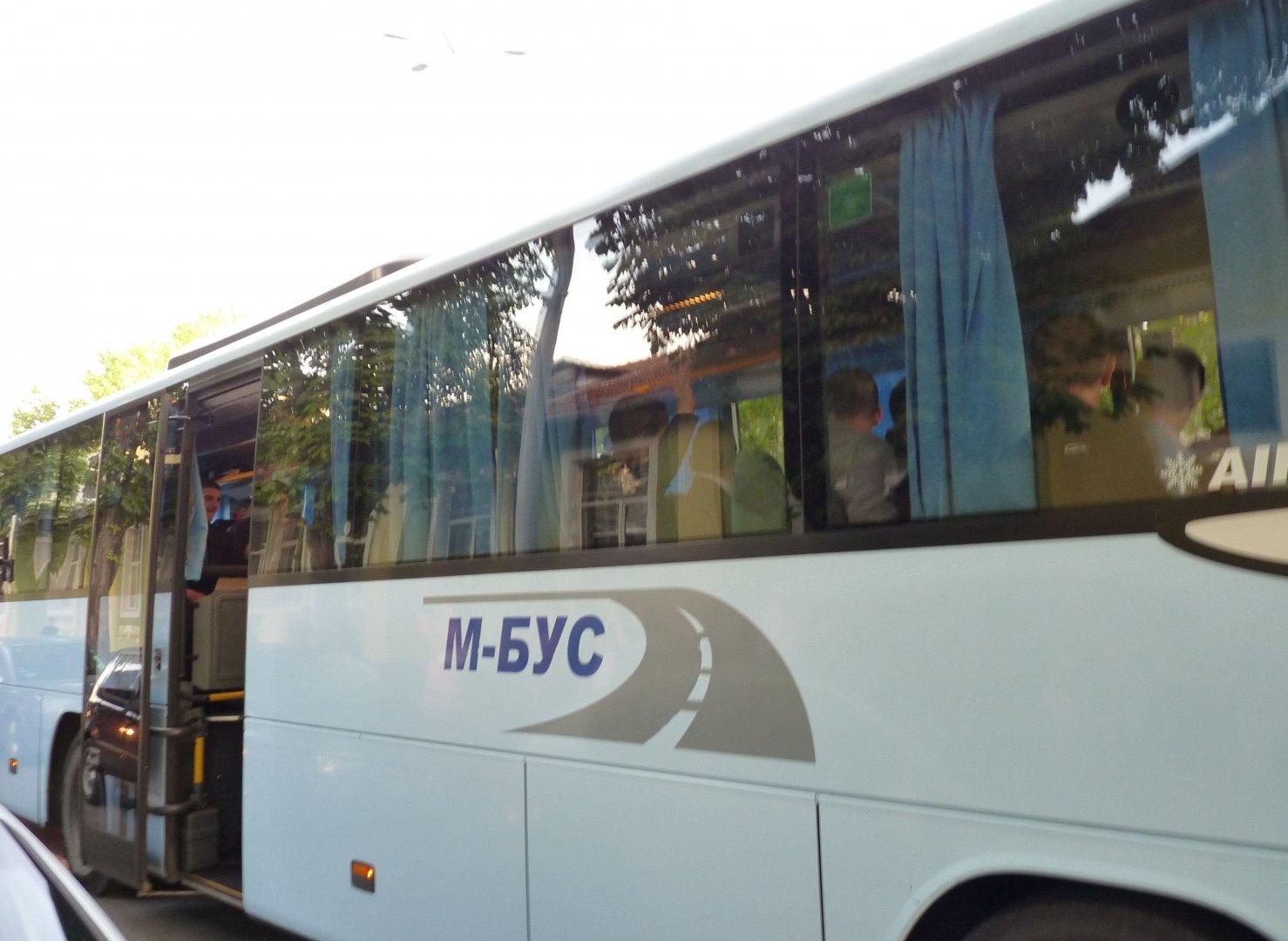 Желателно е пътниците, които планират пътуване, да закупят билети предварително от касите на превозвача или онлайн през сайта BusExpress.bg