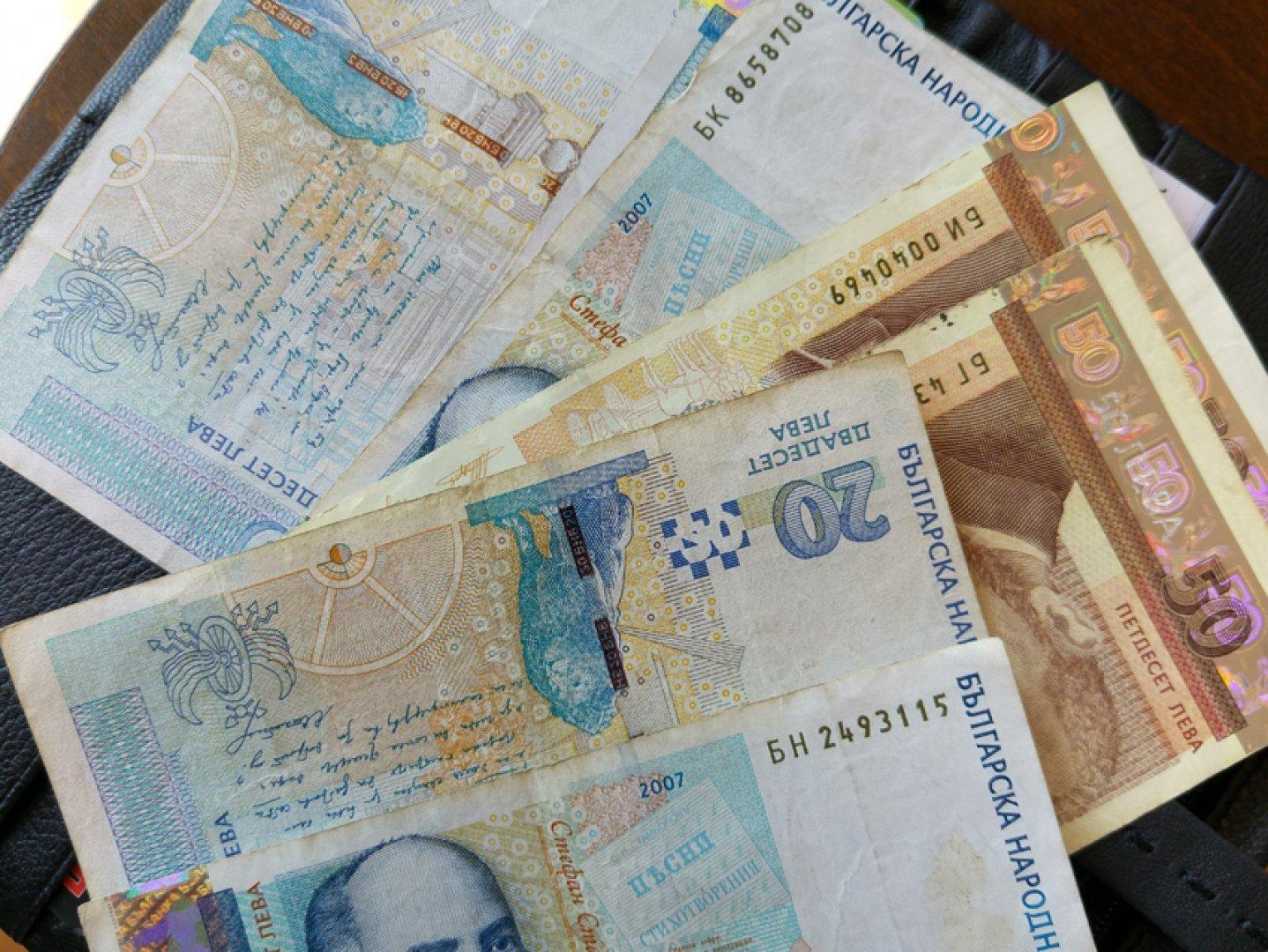 Парите ще бъдат изплатени с декемврийските пенсии