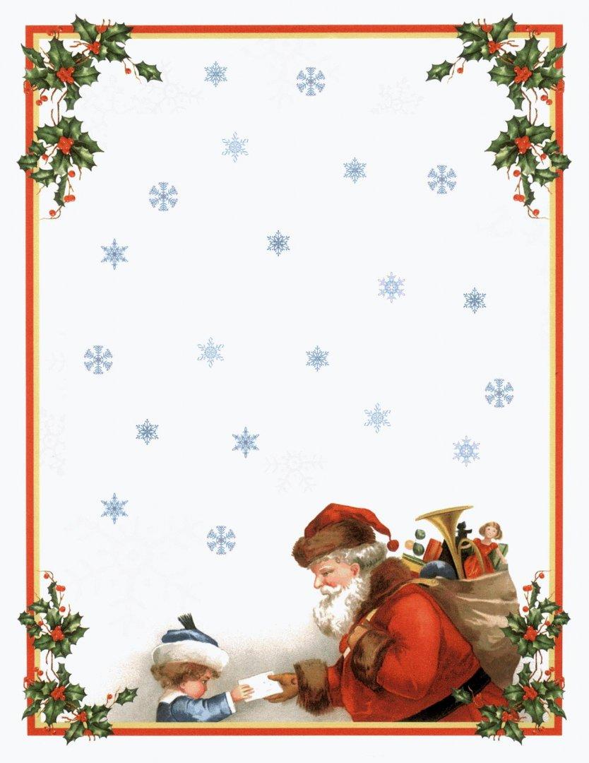 Писмото от Дядо Коледа може да бъде и за възрастни
