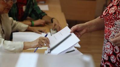 Vot2014