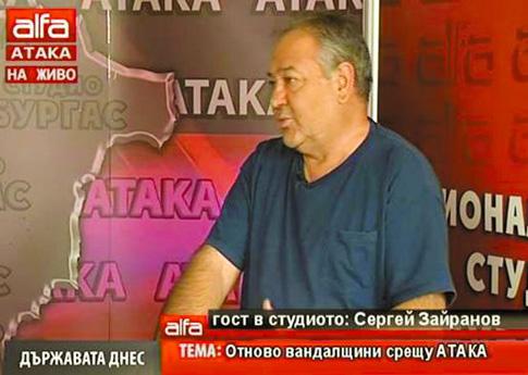 Sergey_Zayranov