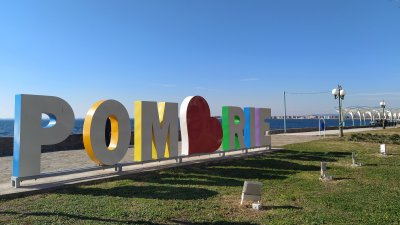 Една от ивиците, които се отдават на концесия е в Поморие. Снимка Черноморие-бг