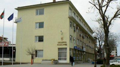 От РИОСВ са наложили двете санкции на морската община