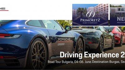 Домакин на събитието в Бургас е гранд хотел и СПА Приморец