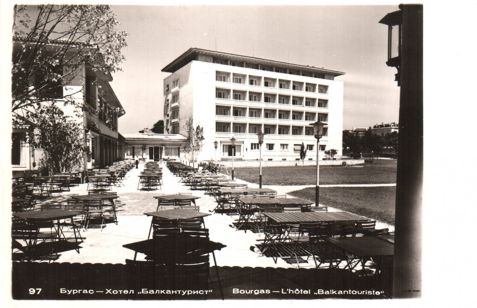 Така е изглеждал в началото хотел Приморец