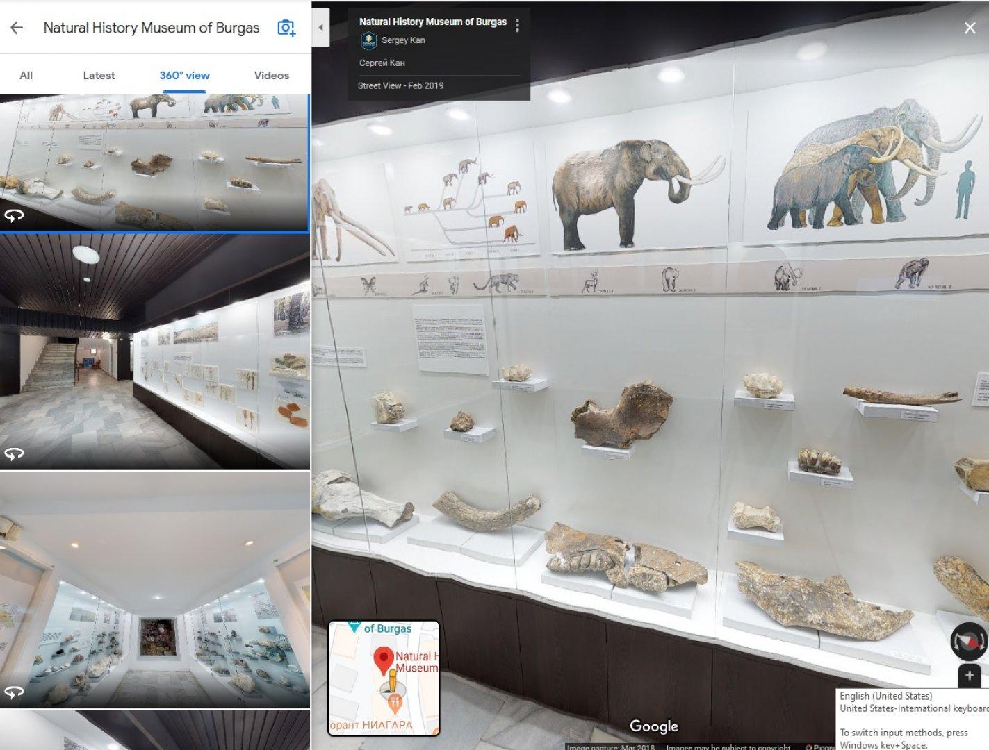 Всеки може да направи виртуална и безплатна разходка из музея