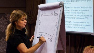 Мария Касимова ще изнесе лекциите в гранд хотел Приморец