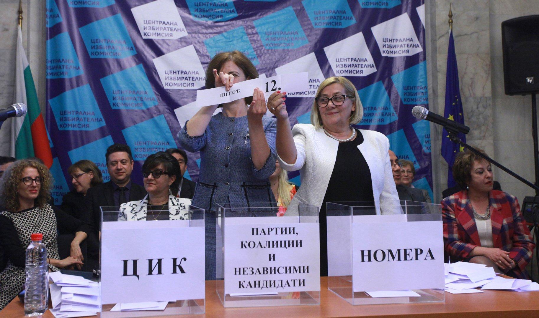 Жребий определи номерата в изборната бюлетина. Снимка Vesti.bg