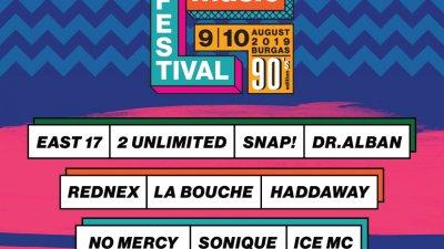 Фестивалът ще събере звездите на 90-те години на миналия век