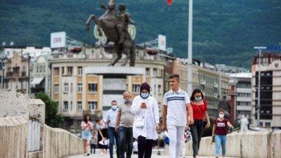 Новите мерки за влизане в Северна Македония влизат в сила от 1-ви септември. Снимката е илюстративна