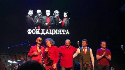 Концертът е на 20-ти юли в Летния театър на Бургас. Снимка Фондацията