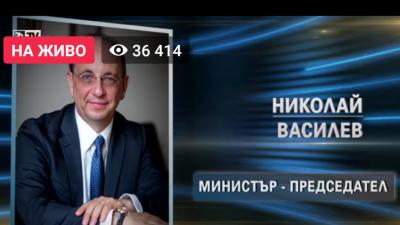 Николай Василев е номиниран за министър-председател на кабинета на Има такъв народ