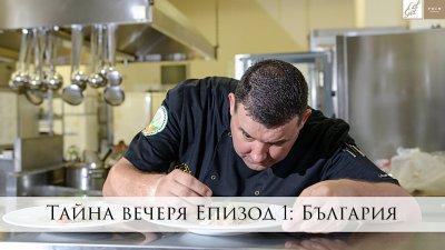 Шеф Кръстев е главен готвач в ресторант Салини в Приморец