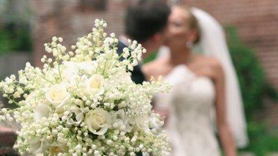 21 двойки ще си кажат заветното Да през февруари